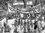 জাতীয় স্লোগান হবে 'জয় বাংলা': হাইকোর্ট